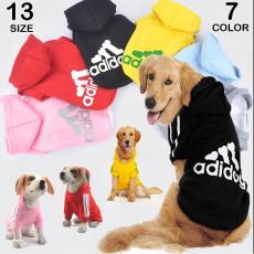 Clothes, dog clothing, teddyclothing, dog coat