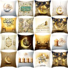 sofadecorative, Decor, decoration, eidmubarakcushioncover
