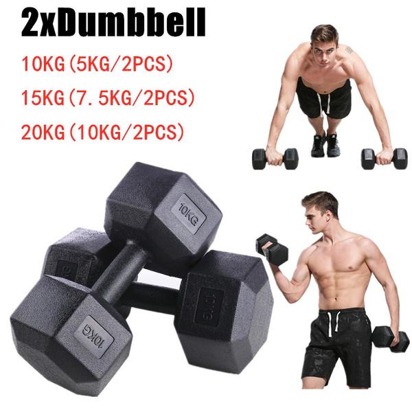 Training, Muscle, fixeddumbbell, Fitness