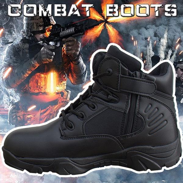 combat boots, Combat, workshoe, Army