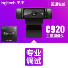 idwebcam, Photography, Camera, namewebcam
