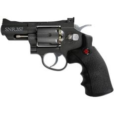 Sporting Goods, Metal, revolver