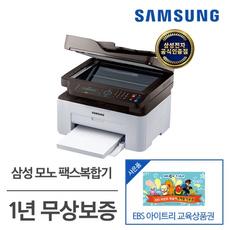 Machine, Samsung, Laser, lasercomplex