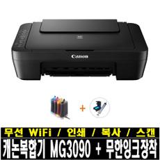 Printers, canon, wireless, inkjetallinone