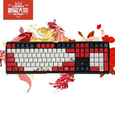 wiredkeyboardmouseset, pelican, Classics, Cherry