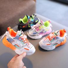 lowhelp, Sneakers, Fashion, childrenshoe