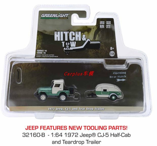Toy, halfcab, Cars, collection