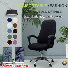 chaircover, armchaircover, swivel, dustproofcover