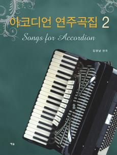 Music, apianoscore