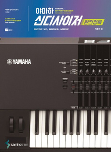 autiophile, guitartextbookscore, Yamaha, Dj Equipment