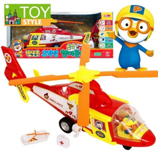 Helicopter, Toy, characteranimation