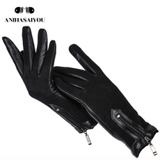 Shorts, Winter, glovesmatte, grade