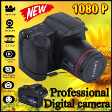 16xzoom, camcorderscamera, Outdoor, digitalslrcamera