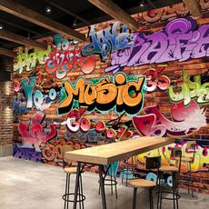art, Bar, for, Wall