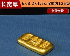 Antique, gold, ingot, Jewelry
