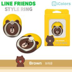 brown, korea, Phone, Photography