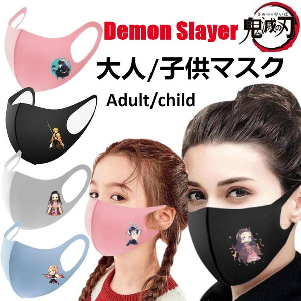 dustproofmask, blackmask, マスク, Demon