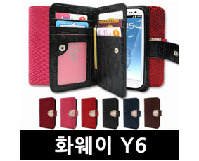 case, Wallet, Phone, Diary