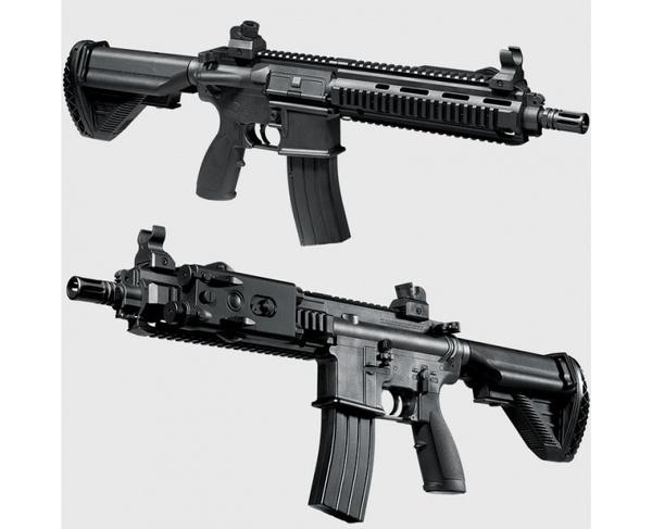 Survival, Electric, gun, shootinggunbbshotgun