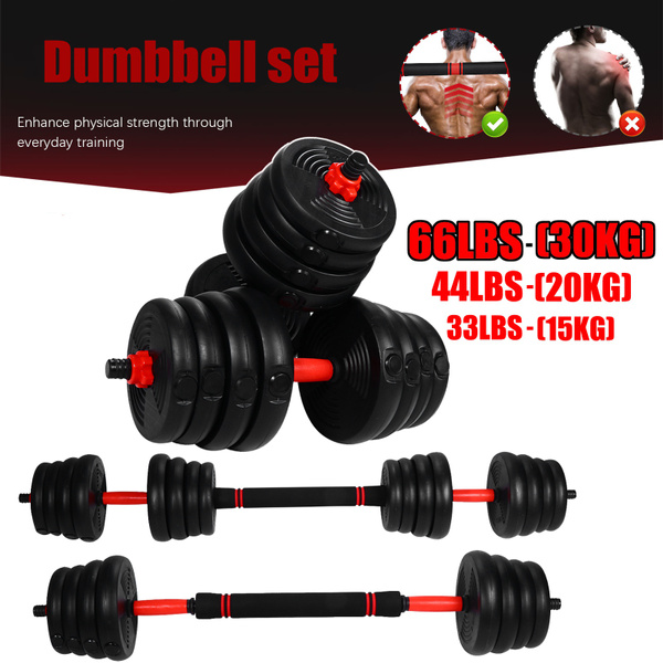 weightsdumbbell, Sports & Outdoors, Fitness, Home & Living
