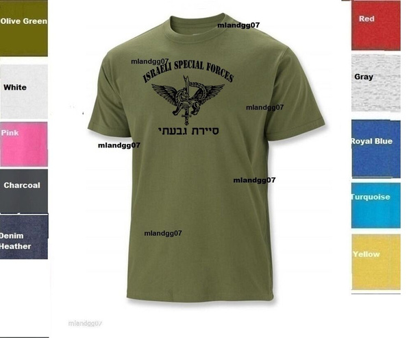 israel, defence, force, Shirt
