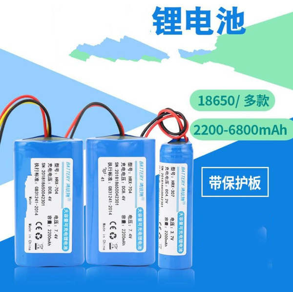 lithium18650battery, 18650battery, householdbattery, Battery