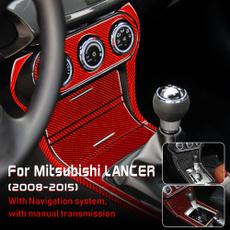 cargearshiftpanelcoversticker, Fiber, mitsubishilancer, carbon fiber