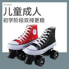 theskatingshoe, rollerskate, doublerow, fourround