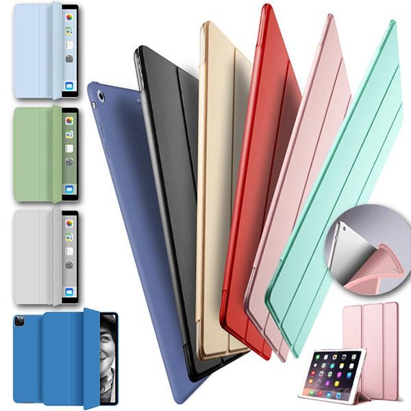 ipad, Ipad Cover, Apple, Silicone