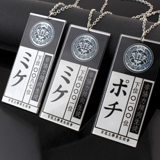 Jewelry, Anime & Manga, Key Chain, kakeguruinecklace