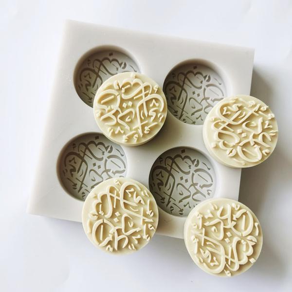 decoration, Baking, diybakingmold, mubarak