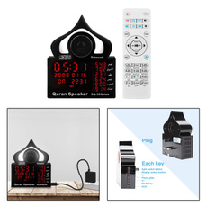 Collectibles, led, 1 Piece, quranplayerclocklamp
