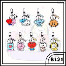 Keys, cute, Key Chain, Jewelry