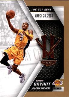 Basketball, Sports & Outdoors, kobebryantivegotnext, Los Angeles Lakers