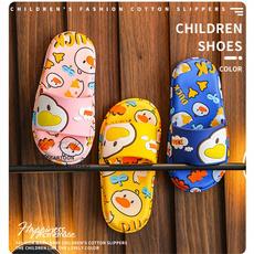 babyslipper, Slippers, Flip Flops, flipflopforchildren