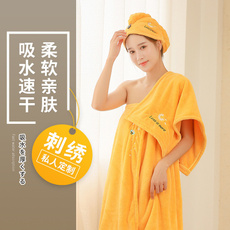 Fleece, Towels, Home & Living, Coral