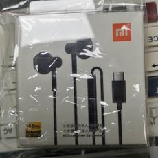 xiaomiearphone, Microphone, wiredearphone, wireearphone
