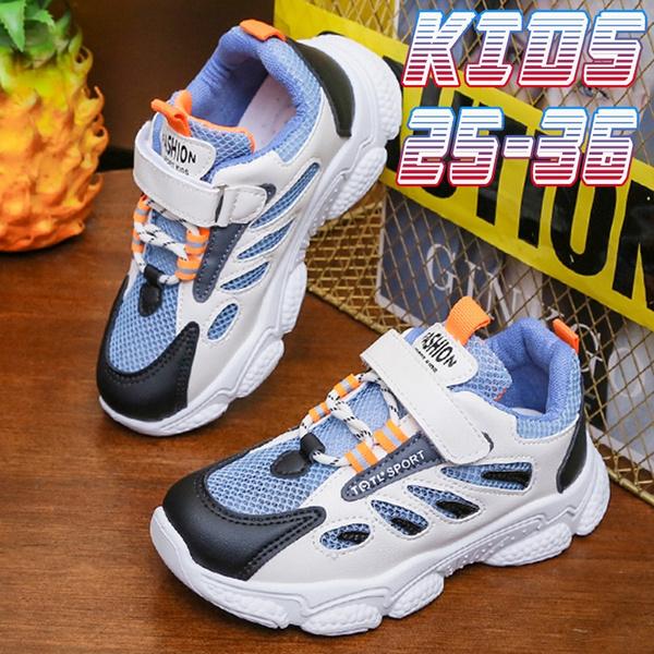 kids, Sneakers, Sport, boyssneaker