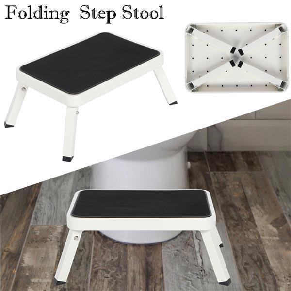 Bathroom, foldingstool, bathroomstool, stepstool