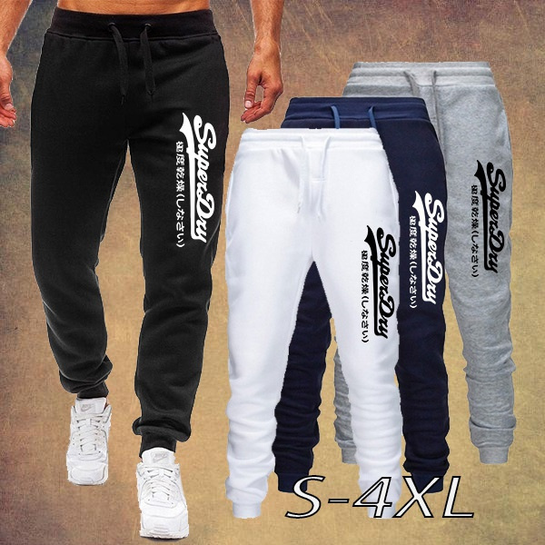 joggingpant, Outdoor, Men's Fashion, Fitness