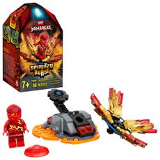 autolisted, ninja, Kit, Lego