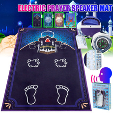 muslimcarpet, Rugs, kidislamicqurantoy, Electric
