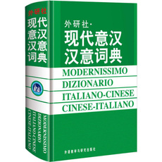 dictionary, reference, modernissimo, for