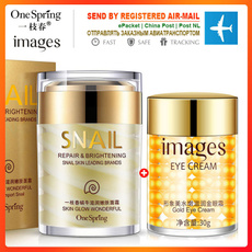 snailcream, skincareset, eye, Jewelry