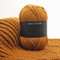 knitted, Knitting, Baby, needlework
