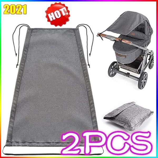 babystrollershadecloth, Cap, babystrollershadebag, safetyseatcanopy
