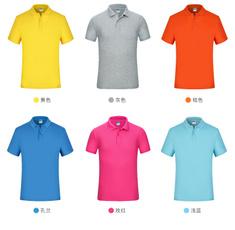 Summer, advertisingshirt, Shorts, Shirt