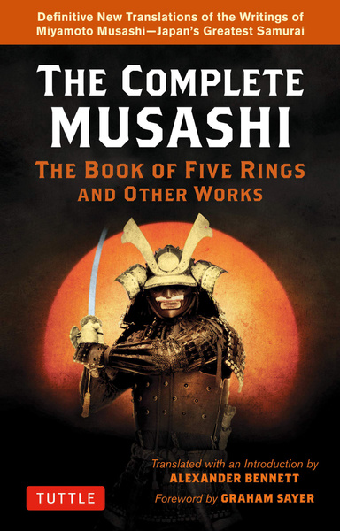 buddhisthistorybook, Book, Samurai, Ring