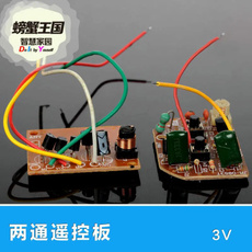 motorcarwithremotecontrol, controller, printed, Mini