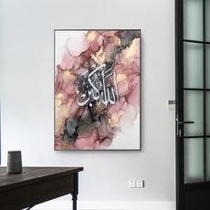 Pictures, livingroomandkitchen, Wall Art, Gifts